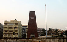 martyrs memorial construction
