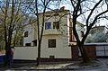 1 Pohyla Street, Lviv (03).jpg