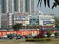 2003年 中港城 - panoramio.jpg