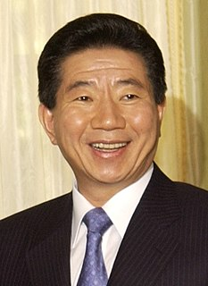 Roh Moo-hyun President of South Korea from 2003 to 2008
