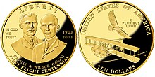2003 Wright Brothers Proof Five Dollars