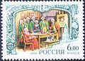 2004. Марка России stamp hi12740129784befe53243d29.jpg