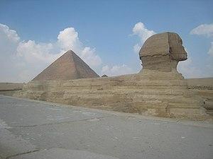 2008-11-10 - Giza pyramid complex - Photo 12.jpg