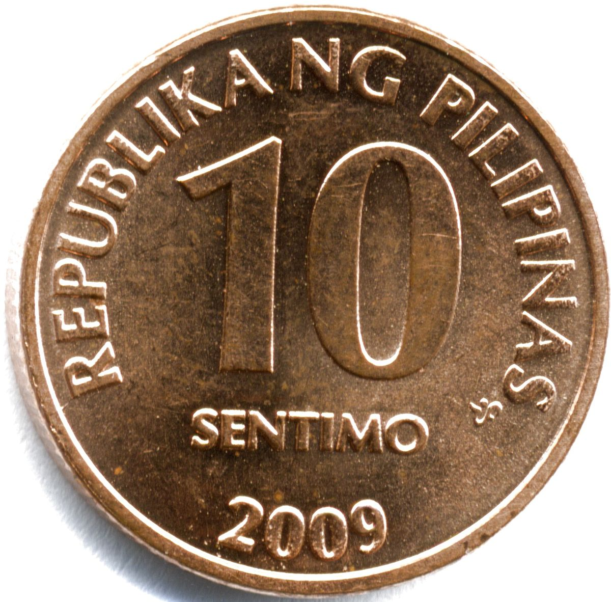 Coin Ph: Philippine Ten Centavo Coin