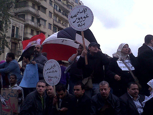 2011 Egypt protests - round signs