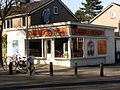 20130418 Amsterdam Nieuw West 19 Slagerij Idsinga.JPG