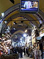 20131202 Istanbul 012.jpg