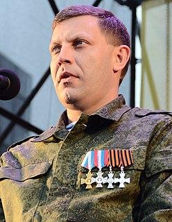 Alexander Zakharchenko Ukrainian separatist leader