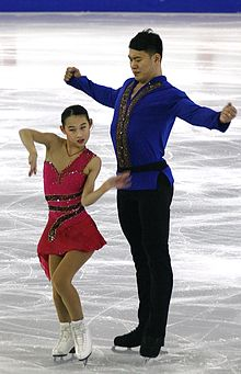 2014 Grand Prix of Figure Skating Final Peng Cheng Zhang Hao IMG 2295.JPG