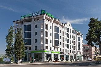 Renaissance Square, Stepanakert - Image: 2014 Stepanakert, Budynek Ameria Bank (01)