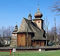 20150411 5443 Kościół z Ryczowa skansen w Wygiełzowie.jpg