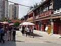2016-09-10 Beijing Panjiayuan market 28 anagoria.jpg