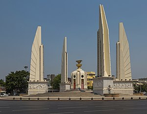 Democracy Monument - The Democracy Monument, Bangkok