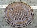 2017-10-05 (161) Manhole cover at Bahnhof Enns.jpg