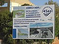 2017-10-11 Re-development Notice for derelict Brick works, Mem¬ Moniz, Albufeira.JPG
