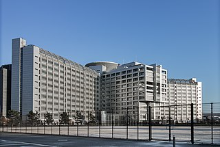 Penal system of Japan Penal system of the State of Japan