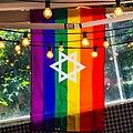 2019.06.13 Hilton Beach at Tel Aviv Pride, Tel Aviv Israel 1640001 (48086956428).jpg