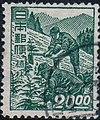 20Yen stamp in 1949.JPG