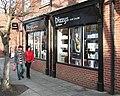 26-28 King Street, Cottingham - geograph.org.uk - 683603.jpg