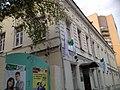 2981 Екатеринбургское реальное училище.jpg