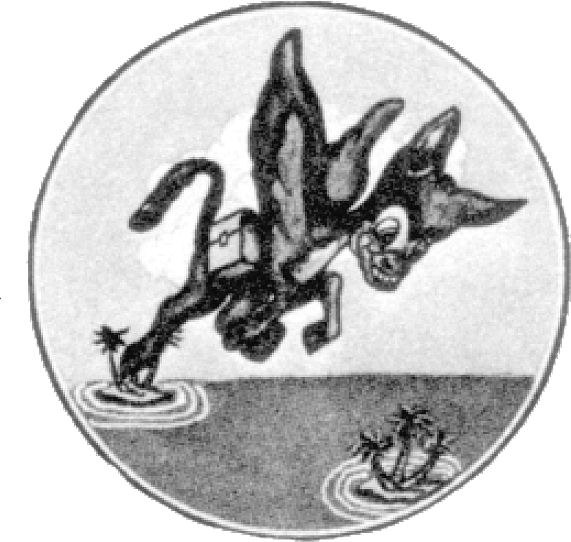 320th Troop Carrier Squadron Emblem