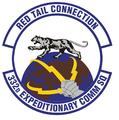 332d Expeditionary Comm Sq emblem.png
