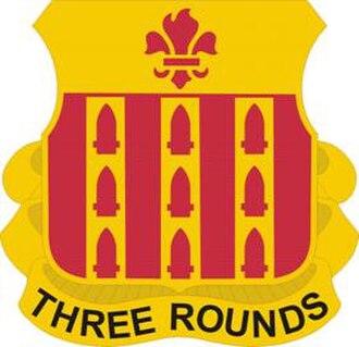 210th Field Artillery Brigade - Image: 333 FA Rgt DUI