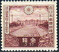 3sen Stamp of Akasaka Palace..JPG
