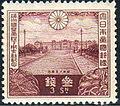 3sen Stamp of Akasaka Palace..JPG