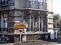 45 boulevard Franklin Roosevelt, Clermont-Ferrand 05.jpg