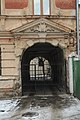 46-101-1600 Lviv DSC 9250.jpg