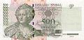 500 PMR 2004 ruble obverse.jpg