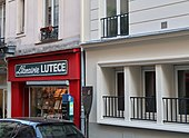 7-9 rue d'Arras, Paris 5e.jpg