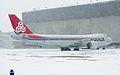 747-8 Montreal.jpg