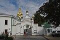 80-382-0318 Kyiv SAM 7877.jpg