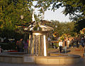 800th Anniversary Fountain - geograph.org.uk - 225383.jpg