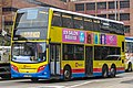 8446 at Cross Harbour Tunnel Toll Plaza (20181115112032).jpg