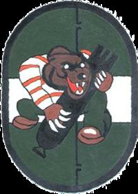 853d Bombardment Squadron - Emblem.png