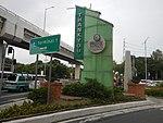 9140 NAIA Road Bridge Expressway Pasay City 02.jpg