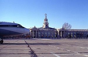 Kadala Airport - Aeroflot plane Tu-154 near old terminal