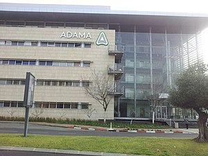 ADAMA Agricultural Solutions - Adama's headquarters in Airport City, Israel