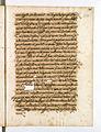 AGAD Itinerariusz legata papieskiego Henryka Gaetano spisany przez Giovanniego Paolo Mucante - 0101.JPG