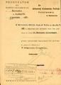 AGAD Liberman Herman list gończy pismo.png
