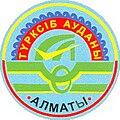 ALA Coat of arms Turksib audany.jpg