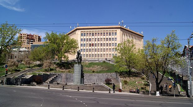 AUA, main building.jpg