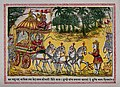 A scene from the Mahabharata; Arjuna requests instruction fr Wellcome V0045044.jpg