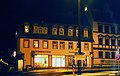A shop in Weimar , Germany - panoramio.jpg