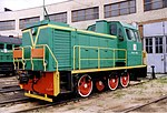 A small diesel shunter in Riga.jpg