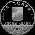 Abkhazia 10 apsar Ag 2011 commemorative a.png