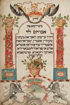 Bibliotheca Rosenthaliana - Abraham Levi Rayz beshraybung